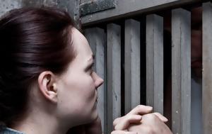 Γιατί οι γυναίκες ερωτεύονται κατά συρροή δολοφόνους