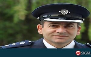 Yπόθεση, Υπαρχηγού Αστυνομίας Νομικό, Ανώτατο, Ypothesi, yparchigou astynomias nomiko, anotato