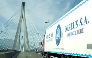 Νηρέας, Ολοκληρώθηκε, Αύξηση Μετοχικού Κεφαλαίου, Nireus GmbH, nireas, oloklirothike, afxisi metochikou kefalaiou, Nireus GmbH