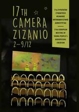 20ο Διεθνές Φεστιβάλ Κινηματογράφου Ολυμπίας, Παιδιά, Νέους,20o diethnes festival kinimatografou olybias, paidia, neous
