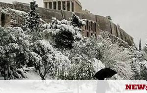 Καιρός ΤΩΡΑ, Γιάννη Καλλιάνου, kairos tora, gianni kallianou
