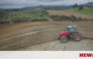 Αγροτικά, Απόδειξη, agrotika, apodeixi