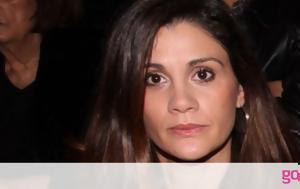 Άννα Μαρία Παπαχαραλάμπους, Υπάρχει, anna maria papacharalabous, yparchei