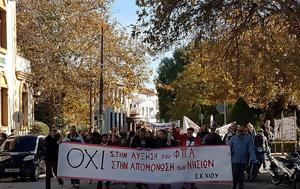 Χίος, Δυναμική, ΦΠΑ, chios, dynamiki, fpa
