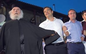 Τσίπρα, -Δημήτρη, tsipra, -dimitri