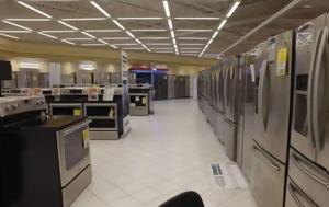 Σε πτωτική τροχιά οι λιανικές πωλήσεις ηλεκτρικών – ηλεκτρονικών οικιακών συσκευών