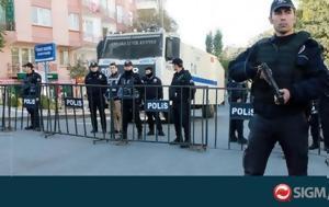 Τουρκία, Παραμένει, Αμνηστίας, tourkia, paramenei, amnistias