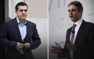 Καμμένου, Τσίπρα, kammenou, tsipra