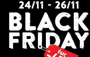 Black Friday, ANYTIME