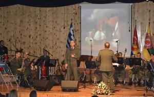 Στρατιωτική Μουσική, ΧΧΙ ΤΘΤ, stratiotiki mousiki, chchi ttht