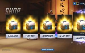 Γιατί τα loot boxes είναι το τελευταίο καρφί στο φέρετρο των πλήρων παιχνιδιών