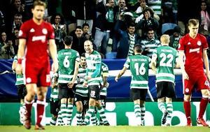 Υπέκυψε, Σπόρτινγκ, Ολυμπιακός, 3-1, Jose Alvalade, ypekypse, sportingk, olybiakos, 3-1, Jose Alvalade
