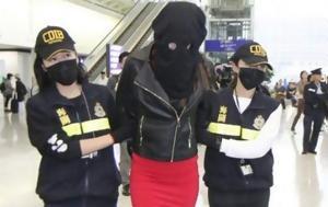 Συνέλαβαν Ελληνίδα 19χρονο, ΐνης, Χονγκ Κονγκ, synelavan ellinida 19chrono, ΐnis, chongk kongk