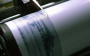 Σεισμός 42 Ρίχτερ, Θεσσαλονίκης, Πιερίας, seismos 42 richter, thessalonikis, pierias
