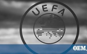 Κατάταξη UEFA, Πιο, Ελλάδα, 15η, katataxi UEFA, pio, ellada, 15i