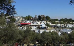 Κινητοποίηση, Αθήνα-Κάλεσμα, Λέσβιους, Αττικής, kinitopoiisi, athina-kalesma, lesvious, attikis