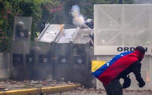 Βενεζουέλας, venezouelas