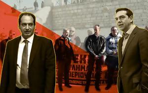 Πώς, ΣΥΡΙΖΑ, pos, syriza