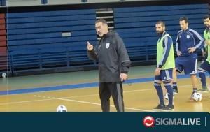 Εθνικής Futsal, Βουλγαρία, ethnikis Futsal, voulgaria