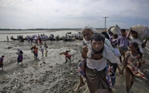 Συμφωνία, Ροχίνγκια, Μιανμάρ, Μπαγκλαντές, symfonia, rochingkia, mianmar, bagklantes