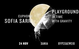 Σοφία Σαρρή, Playgrounded, Χανιά, Βυρσοδεψείου, sofia sarri, Playgrounded, chania, vyrsodepseiou