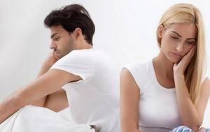 Τι μπορεί να ρίξει τη λίμπιντο των ανδρών κατακόρυφα