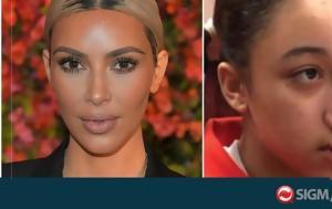 Kim Kardashian, Cyntoia