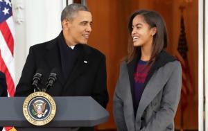 Γιος, Malia Obama, gios, Malia Obama