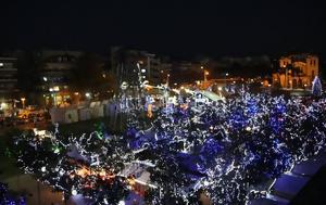 Χριστούγεννα, Τούμπας, Χαριλάου, christougenna, toubas, charilaou