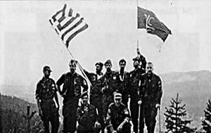 Έλληνες, Σρεμπρένιτσα, 8 000, Βόσνιων, Ράτκο Μλάντιτς, ellines, srebrenitsa, 8 000, vosnion, ratko mlantits