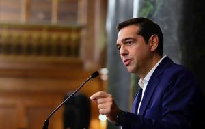 Αλλαγή, Ευρώπης, Παρίσι, Αλέξης Τσίπρας, allagi, evropis, parisi, alexis tsipras