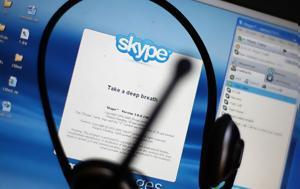 Tέλος, Skype, Κίνα, Telos, Skype, kina