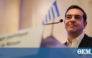 Βίνετο, Τσίπρας, vineto, tsipras