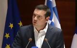 Δεν, Ελλάδας,den, elladas
