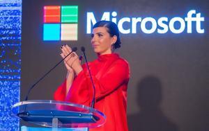 Microsoft Hellas