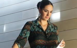 Το ασύλληπτο ποσό που έπαιρνε ελληνίδα μοντέλο για μια γυμνή φωτογράφιση (φωτό - βίντεο)