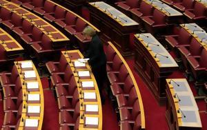 114, Βουλή, 114, vouli