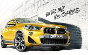 Φτιάξτε, BMW X2, ftiaxte, BMW X2