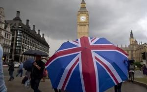 Βρετανία, Ευρώπης, 2023, Brexit, vretania, evropis, 2023, Brexit