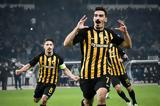 ΑΕΚ, Europa League,aek, Europa League