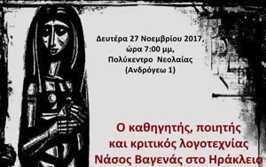 Εκδήλωση, Νάσο Βαγενά, Ηράκλειο, ekdilosi, naso vagena, irakleio