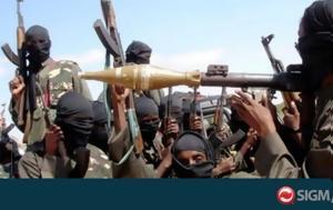 Δολοφονήθηκαν 7, Νιγηρία#45Yποψίες, Μπόκο Χαράμ, dolofonithikan 7, nigiria#45Ypopsies, boko charam