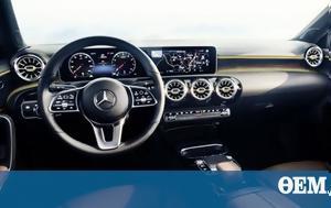 Ιδού, Mercedes A-Class, idou, Mercedes A-Class