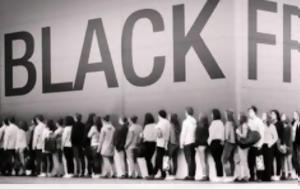 Ουρές, Black Friday, oures, Black Friday
