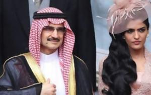 Αυτός, Σαουδάραβας, -Είχε, Ελλάδα, aftos, saoudaravas, -eiche, ellada