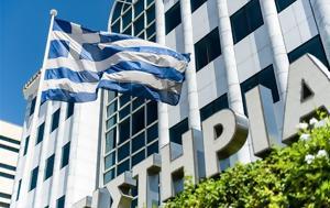 Λευκή Παρασκευή, Xρηματιστήριο Αθηνών, lefki paraskevi, Xrimatistirio athinon