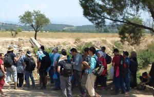Χάρτα, Ειδομένης, Select-Respect Forum, Θεσσαλονίκη, charta, eidomenis, Select-Respect Forum, thessaloniki