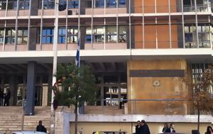 Δ Σ, Θεσσαλονίκης, d s, thessalonikis