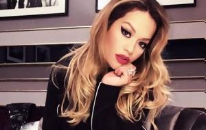 Rita Ora, Κοσοβάρα, Rita Ora, kosovara