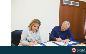 Υπογραφή Πρωτοκόλλου, ΤΕΠΑΚ, Τμήματος Αλιείας, ypografi protokollou, tepak, tmimatos alieias